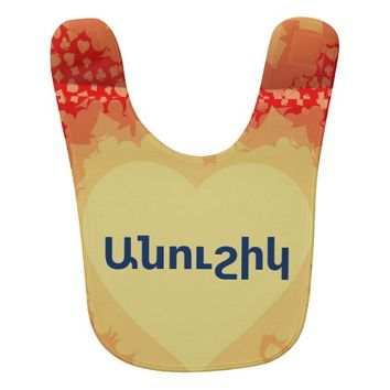 Armenian Saying Baby Bib