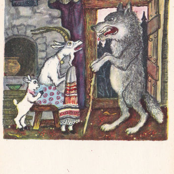 """Postcard Illustration by Vasnetsov for Russian Folk Tale """"The Wolf and the Seven Little Kids"""" - 1969, Soviet Artist. Condition 9/10"""