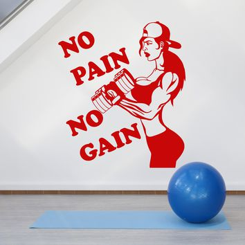 Vinyl Wall Decal Motivation Words Quote Sport Gym Fitness Girl Stickers (2227ig)