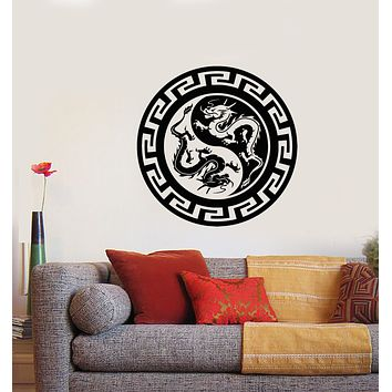 Vinyl Wall Decal Chinese Dragons Yin Yang Symbol Buddhism Stickers (3596ig)