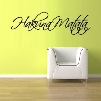 rvz1352 Wall Decal Vinyl Sticker Decals Hakuna Matata Lion King Words Sign Quote (Z1352