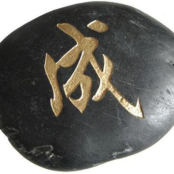 Gemstone Good Luck Charm Success Kanji Stone