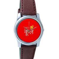 That's So Cool | Minimalist Typography | Red Wrist Watch