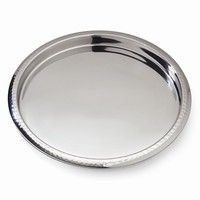 Stainless Steel 14 in Round Bar Tray with Hammered Rim - Engravable Gift Item