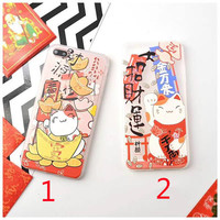 Luckly plutus cat phone case for iPhone 5 5s SE 6 6s 6plus 6splus 7 7plus 1018J01
