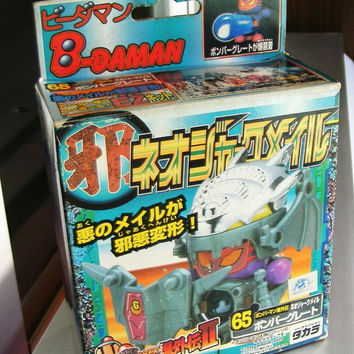 Takara 1996 Super Battle B-Daman Bomberman Bakugaiden II 65 Model Kit Figure