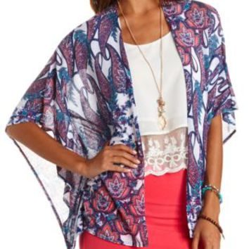 Printed Knit Kimono Cardigan by Charlotte Russe - Multi