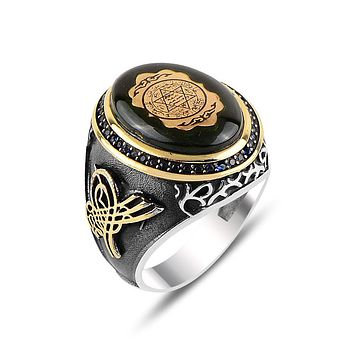 Mens amber gemstone ring 925 sterling silver with seal of solomon