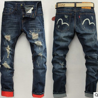 Stylish Men's Fashion Slim Men Pants Jeans [6528507843]