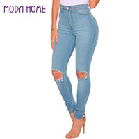 Women Washed Jeans Denim Destroyed Frayed High Waist Jeans Hole Zipper Pocket Pants Skinny Pencil Trousers Plus Size S-XXXL SM6