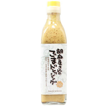 Taiyo Sangyo Japanese Roasted Sesame Goma Dressing 10 oz. (283g)