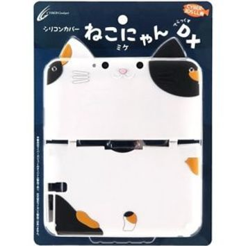 3DS LL Cat Neko Nyan CYBER Nintendo Silicon Hard Case Cover Mike for old 3ds F/S