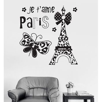 Vinyl Wall Decal Paris Eiffel Tower Quote French France Girl Room Stickers Unique Gift (ig3234)