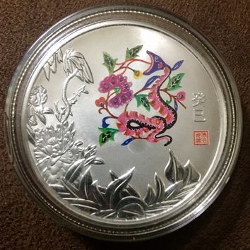 2013 Chinese Year Of The Snake Coin