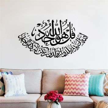 islamic muslim arabic home decorations wall sticker