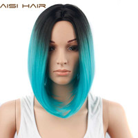 Ombre Blue Wig Synthetic Hair Short Wig