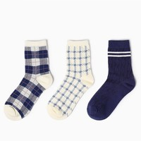 Essential Navy Sock Set (Set of 3)