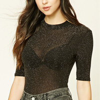 Metallic Knit Bodysuit