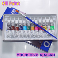 Oil Colors Paints Fine Painting Art Supplies 12 Colours 6 ML Tube Offer 1 Brush For Free