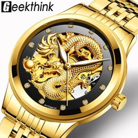 Luxury Top Brand Dragon Design Automatic Watch Men Skeleton Gold Full Stainless steel Wristwatch Mechanical Skeleton Steampunk