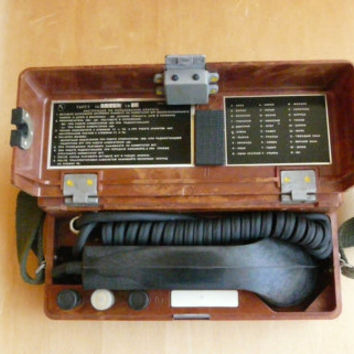 TAP 77 Military USSR Field Telephone. Soviet vintage ARMY Bakelite Phone the 1980's  working. Father's day Gift