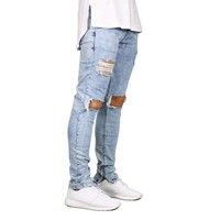 Men's Ripped Skinny Denim Jeans