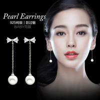 Butterfly Pearls 925 Silver Stylish Earrings [10399364180]