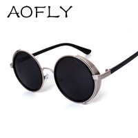 Vintage Punk Gothic Steampunk Round Circle Sunglasses