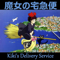 Kiki's Delivery Service - Kiki & Jiji - (Designs4You) by Skandar223