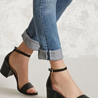 Faux Leather Ankle-Strap Heels