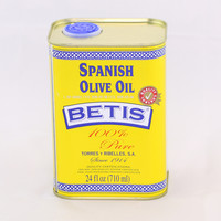 Spanish Olive Oil , Betis 710 ml