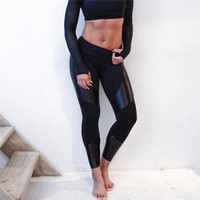 New Arrival PU Sport Gym Athlesiure Leggings [11626430607]