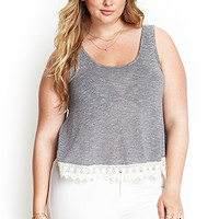 FOREVER 21 PLUS Textured Stripe Tank