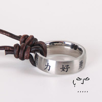VujuWear Asian Courage Ring Pendant Men's Leather Necklace