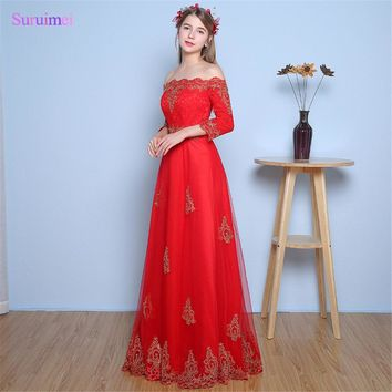 Bridesmaid Dresses Half Sleeves Contrast Color with Gold Lace Embroidery Tulle Boat Neck Corset Back Long Red Brides Maid Dress