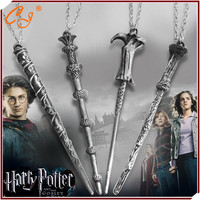 Harry Potter Magic Wand Key Chain