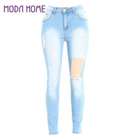 S-3XL High Waist Ripped Jeans Destroyed Frayed Hole Pantalon Plus Size Skinny Denim Pants Pencil Trousers  SM6
