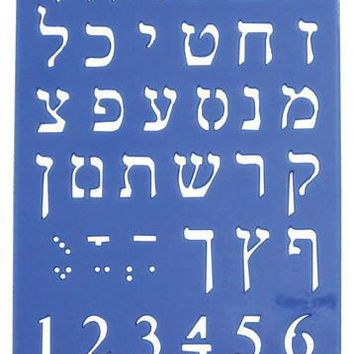 Stencil 21*12 Cm- Aleph Bet And Numbers (12)