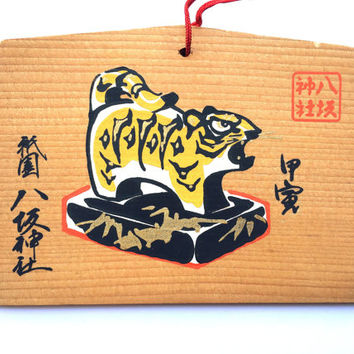 Japanese Wood Plaque - EMA - Tiger - Yasaka Shrine in Kyoto - E3-91  Amulet
