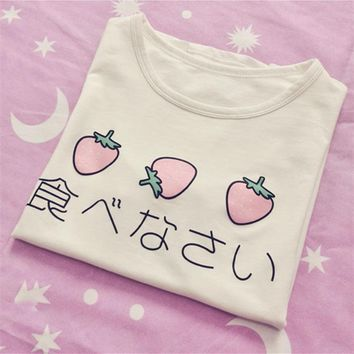 Japanese Egg Or Strawberry Kawaii T-Shirt