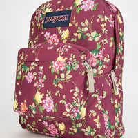 JANSPORT SuperBreak Backpack | Backpacks