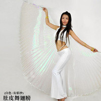 HOT New Belly Dance Costume 360° Isis Wings Perform Exercises wings White colour
