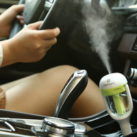 Upgrade Edition Mini Car Air Humidifier and Aromatherapy Essential Oil Diffuser Practical Gift