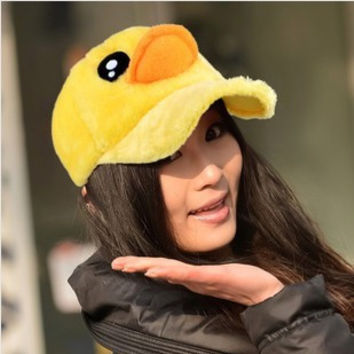 Big yellow Duck Design Women Hat Hip-Hop Baseball Cap