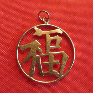 Shop Chinese Symbol Pendants On Wanelo