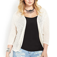 FOREVER 21 PLUS Road Trip Ready Cardigan