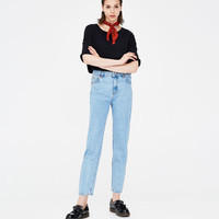 Mom fit jeans - pull&bear