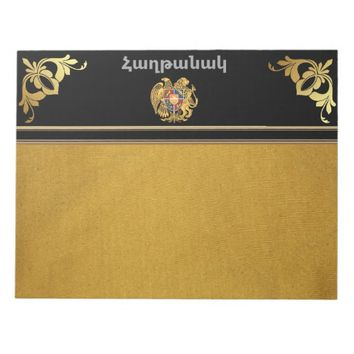Armenian Saying Note Pad
