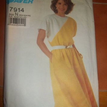 SALE 1980's Super Saver Sewing Pattern, 7914! Women's, Sizes 10-14, Long Dress, Vintage, Maternity.