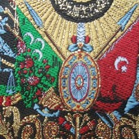 Textile Coin Purse with Ottoman Empire State Coat of Arms